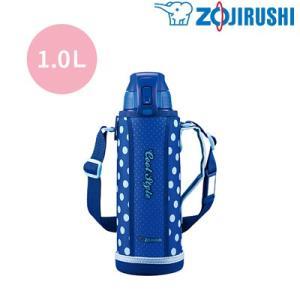 象印 水筒 直飲み ステンレスクールボトル TUFF 1.0L SD-FA10-AZ ブルードット【60サイズ】 emon-shop