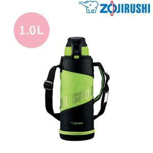 象印 水筒 直飲み ステンレスクールボトル TUFF 1.0L SD-FA10-BG グリーンブラック【60サイズ】 emon-shop