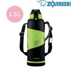 象印 水筒 直飲み ステンレスクールボトル TUFF 1.5L SD-FA15-BG グリーンブラック【60サイズ】 emon-shop