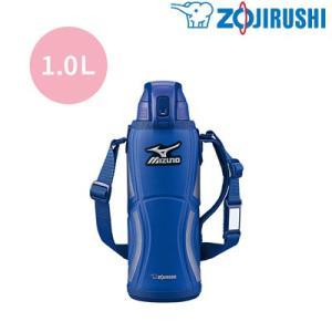 象印 水筒 直飲み ステンレスクールボトル TUFF 1.0L SD-FX10-AA ブルー【60サイズ】 emon-shop