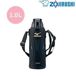 象印 水筒 直飲み ステンレスクールボトル TUFF 1.0L SD-FX10-BA ブラック【60サイズ】 emon-shop