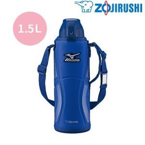 象印 水筒 直飲み ステンレスクールボトル TUFF 1.5L SD-FX15-AA ブルー【60サイズ】 emon-shop