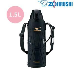 象印 水筒 直飲み ステンレスクールボトル TUFF 1.5L SD-FX15-BA ブラック【60サイズ】 emon-shop