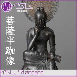 イSム Standard 菩薩半跏像 ぼさつはんかぞう 仏像フィギュア イスム Standard-003014【80サイズ】|emon-shop