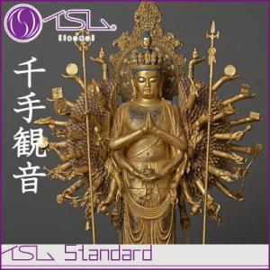 イSム Standard 千手観音 せんじゅかんのん 仏像フィギュア イスム Standard-003015【80サイズ】|emon-shop