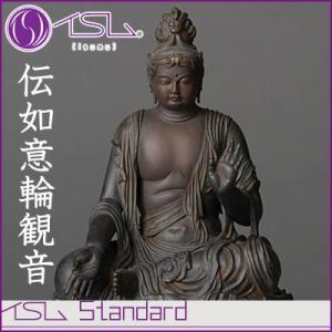 イSム Standard 伝如意輪観音 でんにょいりんかんのん 仏像フィギュア イスム Standard-003025【80サイズ】|emon-shop