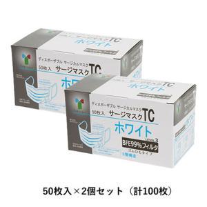 【2個セット】竹虎 サージマスクTC 9×17cm ホワイト 50枚入×2個セット(計100枚) レベル3 taketora-076105-2set サージカルマスク【80サイズ】|emon-shop