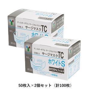 【2個セット】竹虎 サージマスクTC 9cm×14cm ホワイトS 50枚入×2個セット(計100枚) レベル3 taketora-076106-2set サージカルマスク【80サイズ】|emon-shop