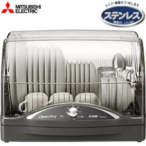 三菱電機 食器乾燥機 TK-TS7S-H ウォームグレー キッチンドライヤー【140サイズ】 emon-shop