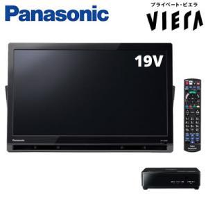 パナソニック 19V型 地デジ ポータブル 液晶テレビ プライベート・ビエラ UN-19FB8-K ブラック バッテリー搭載【120サイズ】|emon-shop