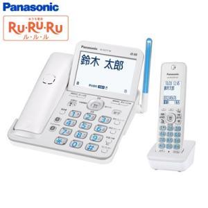 パナソニック コードレス電話機 子機1台付き RU・RU・RU ル・ル・ル VE-GD77DL-W パールホワイト Panasonic【80サイズ】|emon-shop