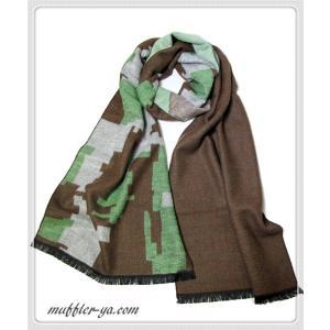 色:グリーン×ブラウン系 サイズ(約):32cm×182cm 素材:100%シルク 中国製  シルク...