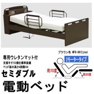 電動ベッド 高機能 セミダブルサイズ 電動リクライニングベッド 2モーター(hmfb-8812sdjns)ds330-4