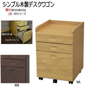 オーク無垢のシンプル書棚 幅55cm(wor-55)ds667-3|emono