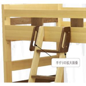 ロータイプ二段ベッド(tino2)ds950-3b emono 02