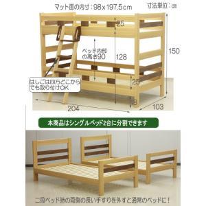 ロータイプ二段ベッド(tino2)ds950-3b emono 03