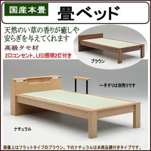 畳ベッド(キャビネットタイプ・セミダブル・スミカ)gn400ct-2|emono