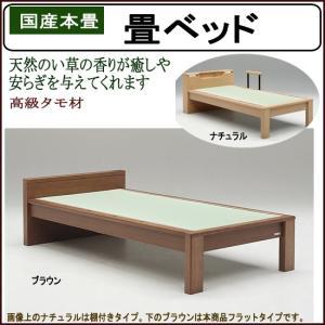 畳ベッド(フラットタイプ・シングル・スミカ)gn400ft-1|emono