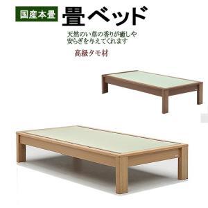 畳ベッド(ヘッドレスタイプ・シングル・スミカ)gn400hl-1|emono