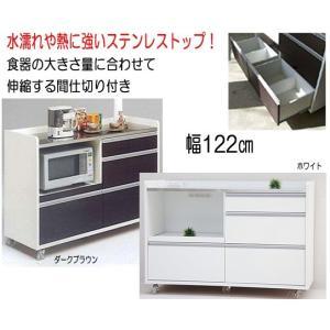 キッチンカウンター 幅122cm カウンターテーブル 水濡れ熱に強いステンレストップ (パレス120)gr118 emono