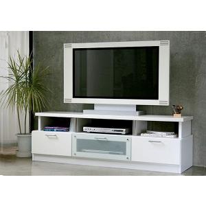 テレビボードTV台 (クレール幅150cm)gr224|emono