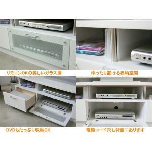 テレビボードTV台 (クレール幅150cm)gr224|emono|04