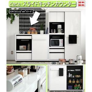 キッチンカウンター レンジ台 モダン 完成品(sule120mb)gr283-5 emono