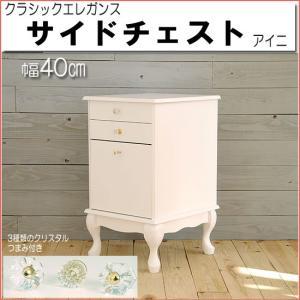 Aini 真白 サイドチェスト gr300-2 emono
