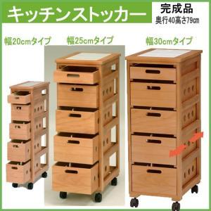 野菜ストッカー キッチンストッカー 完成品 幅25cm (mud-6781)ht385-1-25(代引不可) emono
