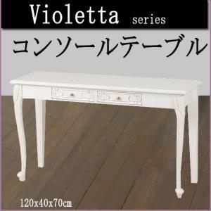 クラシック風コンソールテーブル(rt-1773)ht654-12(代引不可) emono