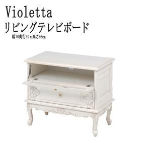 クラシック風リビングボード(rtv-1756)ht654-9(代引不可) emono