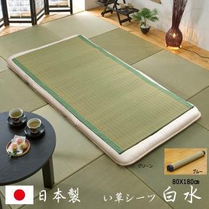 純国産 熊本八代産 い草寝ござシーツ シングル 約88x180cm(白水) kh757-4(代引不可)|emono
