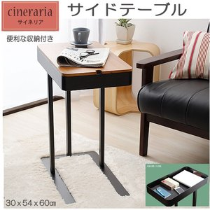 サイネリアレトロ風サイドテーブル st007-3(代引不可)|emono