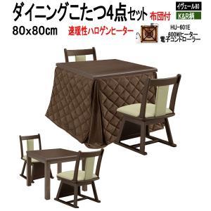 ■サイズ ・テーブル/約幅80x奥行80x高さ67cm,天板厚み/約40mm ・テーブル幕板下の床か...