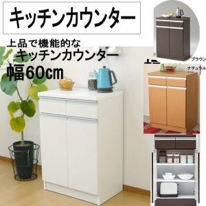 キッチンカウンター 幅60cm (スライス60マイズ)tm340-3 emono