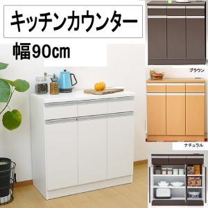 キッチンカウンター 幅90cm 完成品tm340-5 (スラ...