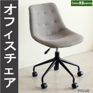 おしゃれでコンパクト オフィスチェア(Picue)tm369-8|emono