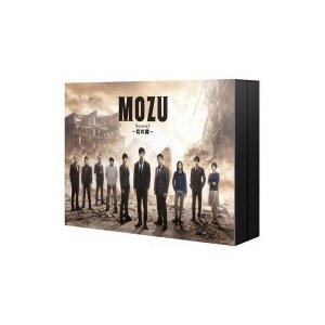 MOZU Season2 〜幻の翼〜 DVD-BOX TCED-2364|emonolife