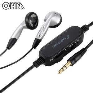 OHM AudioComm ステレオイヤホン テレビ用 音量コントローラー付 3m HP-B235N|emonolife