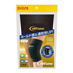 D&M トリコットニーパッド ブラック×ゴールド Sサイズ D-810 emonolife