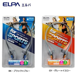 ELPA(エルパ) スポーツ用ヘッドホン RD-WS01|emonolife