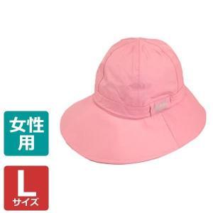 カジメイク レインハット(女性用) ローズ L H-2|emonolife