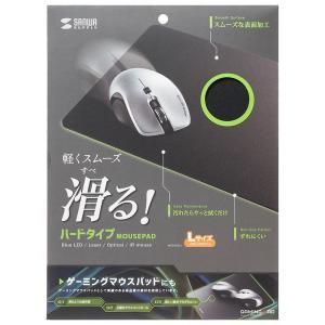 サンワサプライ ハードマウスパッド Lサイズ MPD-NS3-L|emonolife