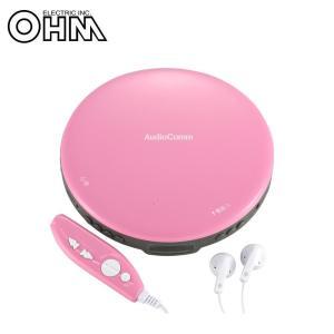 オーム電機 OHM AudioComm ポータブルCDプレーヤー(リモコン付) ピンク CDP-850Z-P|emonolife