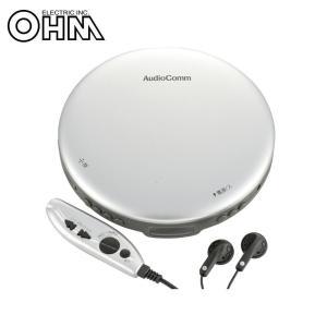 オーム電機 OHM AudioComm ポータブルCDプレーヤー(ACアダプター・リモコン付) シルバー CDP-3868Z-S|emonolife