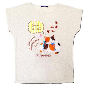 (キャットシンフォニカ) CATSYMPHONICA 猫のオーケストラ ドルマン Tシャツ (レディース) (オートミール) 6293|emonolife
