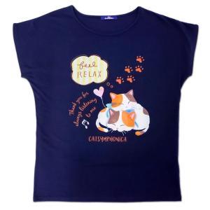 (キャットシンフォニカ) CATSYMPHONICA 猫のオーケストラ ドルマン Tシャツ (レディース) (ネイビー) 6294|emonolife