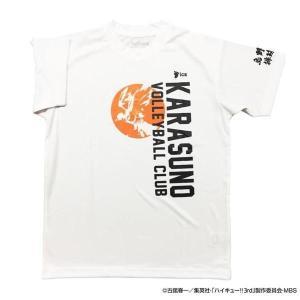 男女兼用 スポーツTシャツ ハイキュー!! 烏野高校 ロゴ X513-811 000 ホワイト emonolife