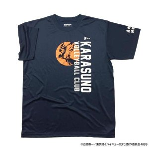 男女兼用 スポーツTシャツ ハイキュー!! 烏野高校 ロゴ X513-811 032 ネイビー emonolife
