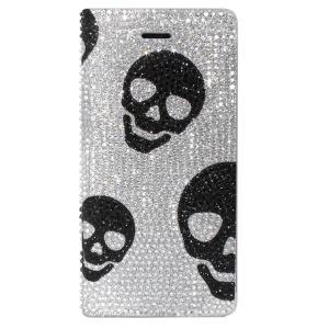 dreamplus iPhone8/7 Persian Safari Leather Diary スカル|emonolife